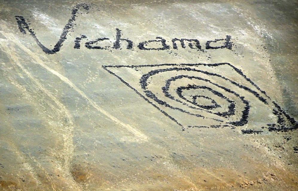 Die ältesten stadtähnlichen Wüstensiedlungen der Welt – Vichama (Bildbericht)